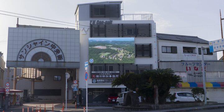 長崎県島原市のLEDビジョン
